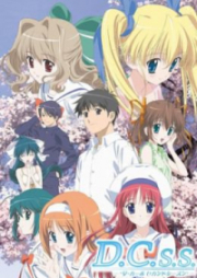 Da Capo Second Season