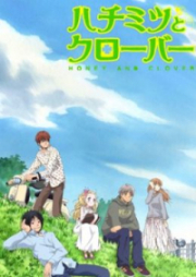Honey & Clover