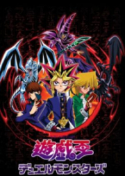 Yu-Gi-Oh! Duel Monsters Remastered