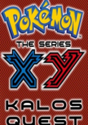 Pokemon Temp 18 XY: Expediciones en Kalos