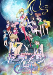 Bishoujo Senshi Sailor Moon Crystal Death Busters Hen