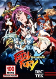 Fatal Fury: The Motion Picture