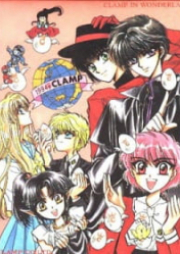 Clamp in wonderland I